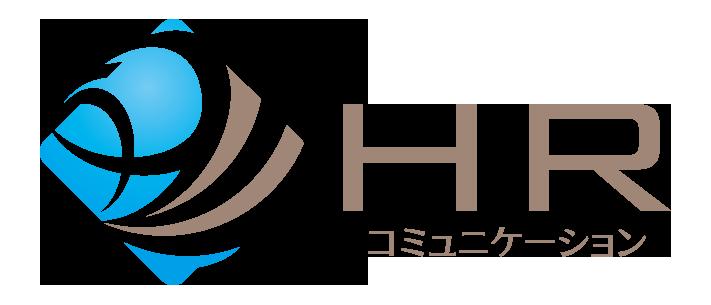 2018.03.15 HRコミュニケーション様【LOGO】4